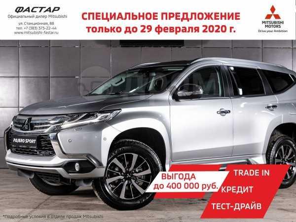 Mitsubishi Pajero Sport, 2019 год, 3 248 000 руб.