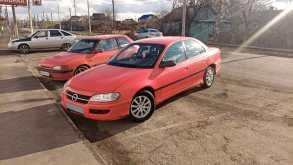 Краснодар Opel 1997