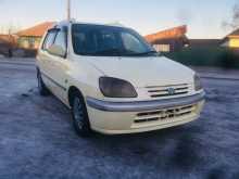 Калинино Toyota Raum 1998