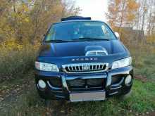 Уфа Starex 2000