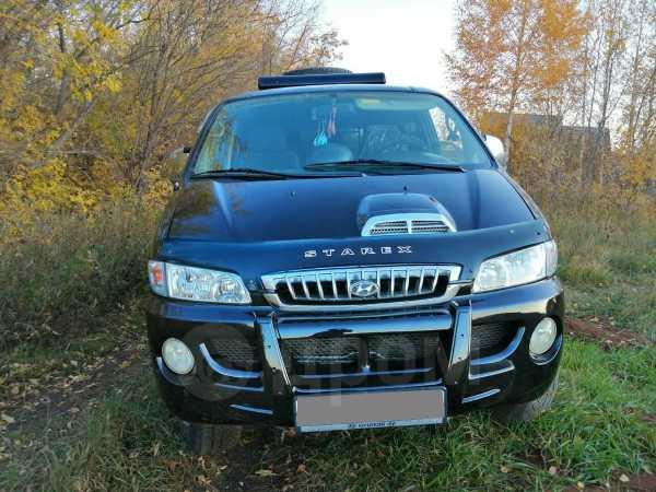 Hyundai Starex, 2000 год, 445 000 руб.