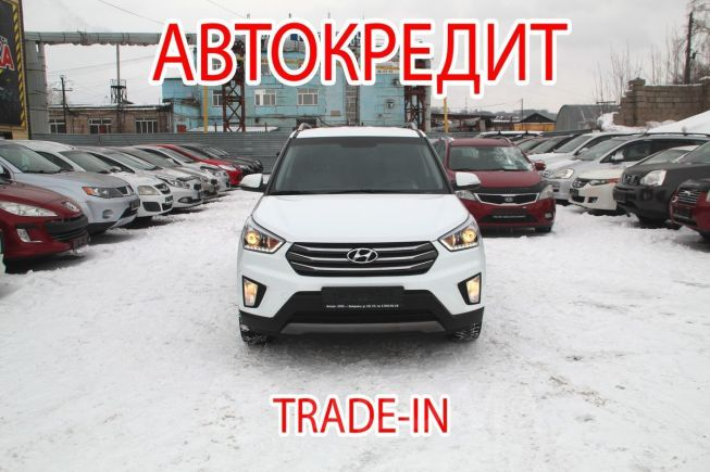 Hyundai Creta, 2016 год, 1 060 000 руб.