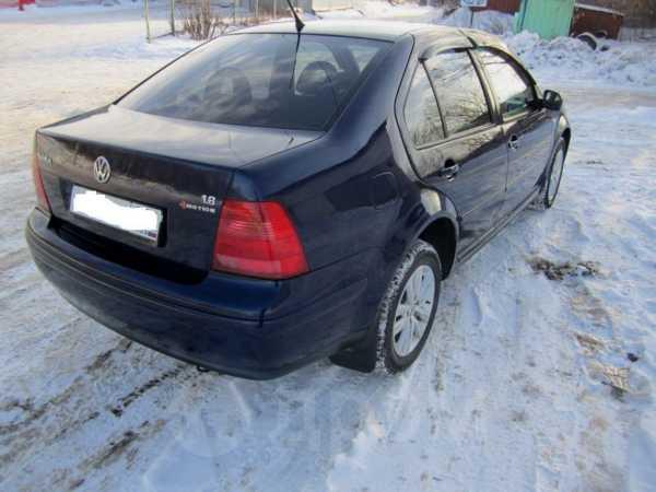 Volkswagen Bora, 1999 год, 197 000 руб.