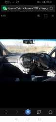 Toyota Estima, 2001 год, 520 000 руб.