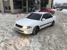 Екатеринбург Carina 1998