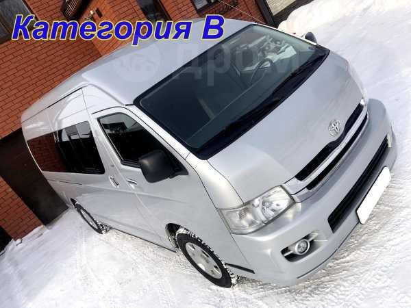 Toyota Hiace, 2008 год, 1 100 000 руб.