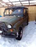 УАЗ 469, 1980 год, 150 000 руб.