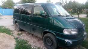 Набережные Челны Multivan 1999
