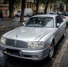 Славянск-На-Кубани Gloria 1999