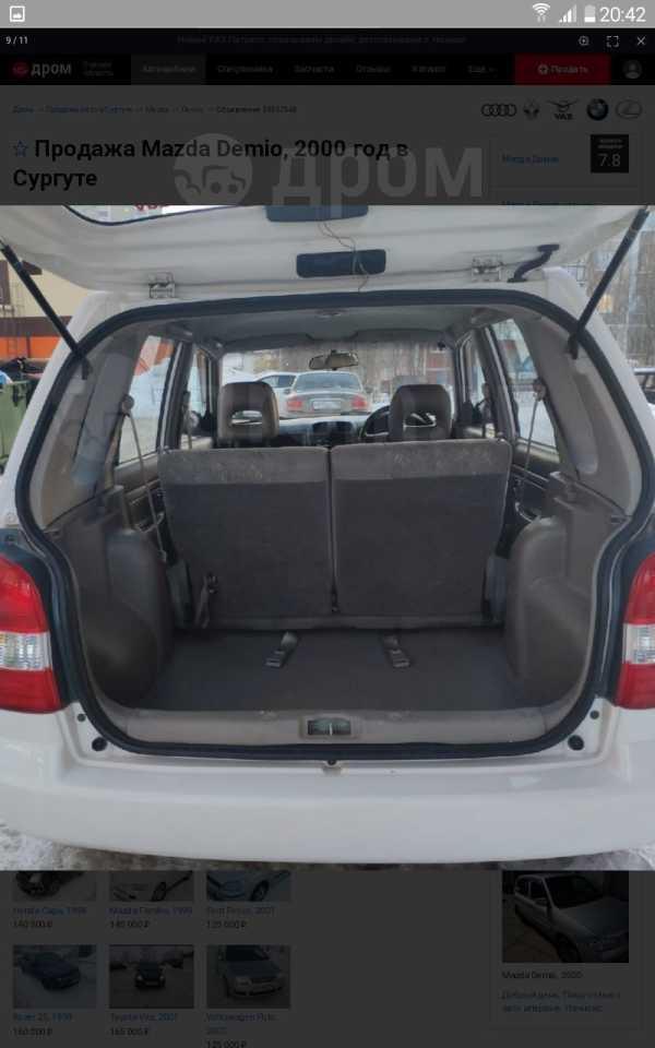 Mazda Demio, 2000 год, 170 000 руб.