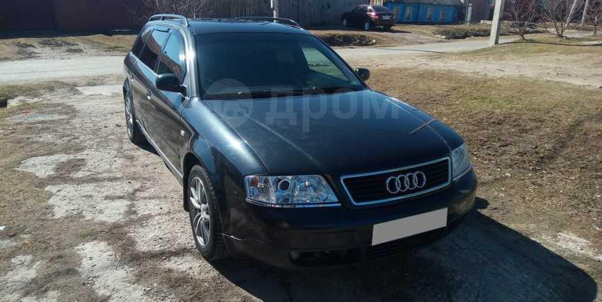 Audi A5, 1998 год, 235 000 руб.