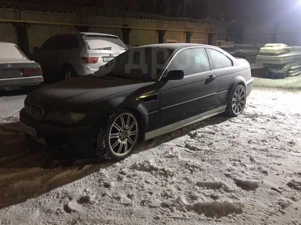 BMW 3-Series, 2003 год, 420 000 руб.