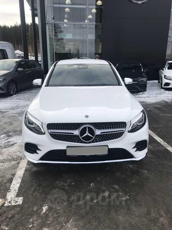 Mercedes-Benz GLC, 2018 год, 3 000 000 руб.