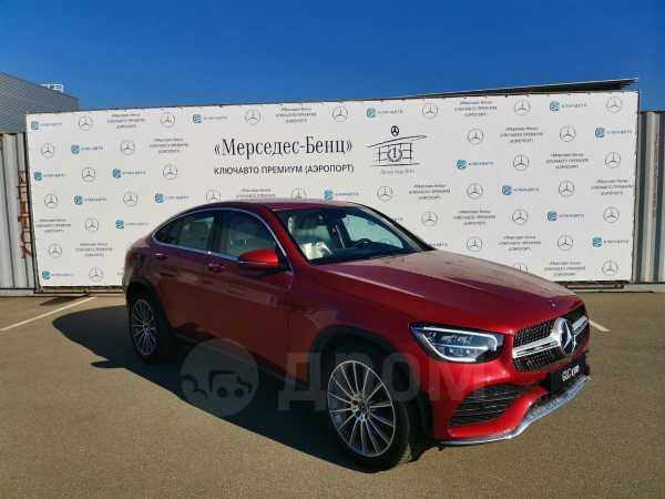 Mercedes-Benz GLC Coupe, 2020 год, 4 575 200 руб.