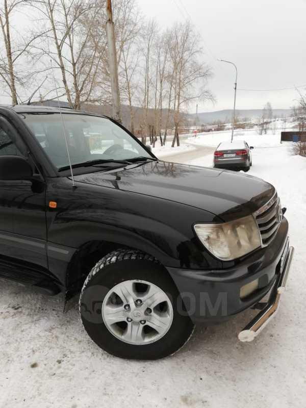 Toyota Land Cruiser, 2006 год, 1 650 000 руб.