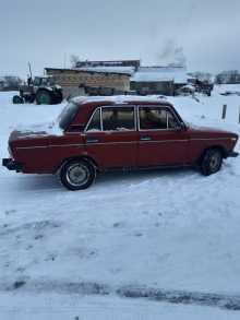 Саранск 2106 1995