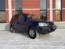 Екатеринбург Honda CR-V 1998
