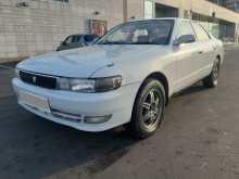 Владивосток Toyota Chaser 1994