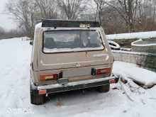 Артём 4x4 2121 Нива 1986