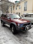 Toyota Hilux Surf, 1993 год, 440 000 руб.