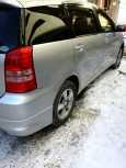 Toyota Wish, 2003 год, 453 000 руб.