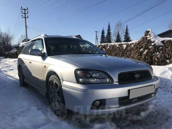 Subaru Legacy, 2001 год, 355 000 руб.