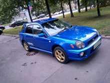 Новороссийск Impreza 2001