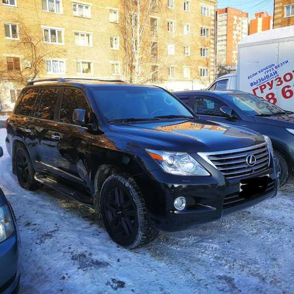 Lexus LX570, 2010 год, 1 999 999 руб.