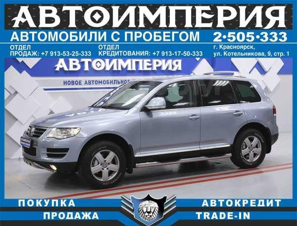Volkswagen Touareg, 2007 год, 578 000 руб.