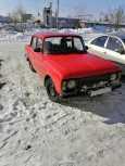 Москвич 412, 1994 год, 25 000 руб.