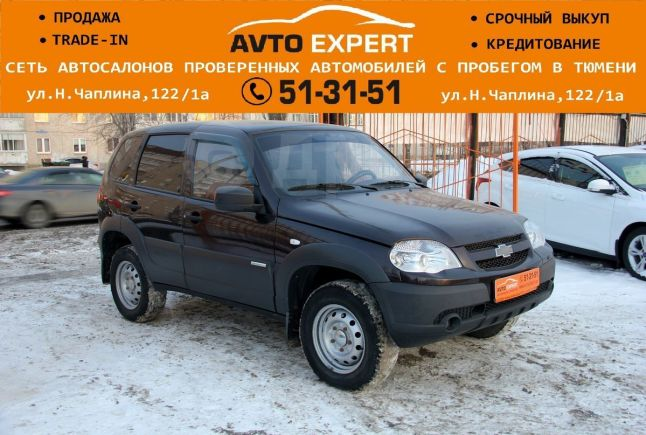 Chevrolet Niva, 2012 год, 294 998 руб.