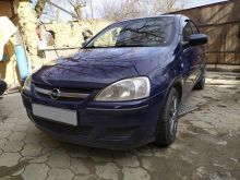Крымск Corsa 2004