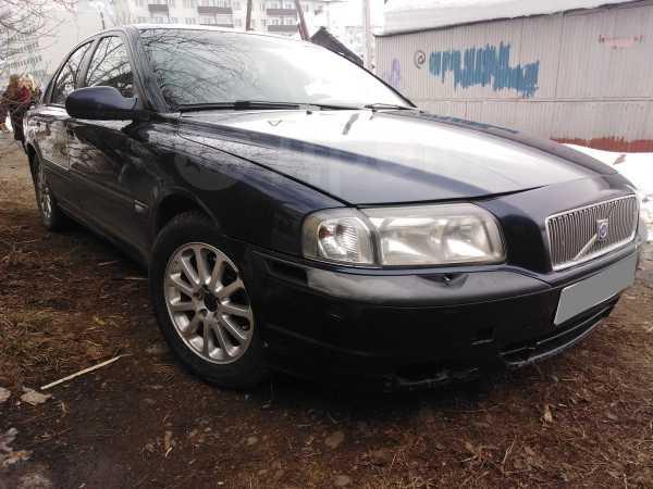 Volvo S80, 1999 год, 200 000 руб.