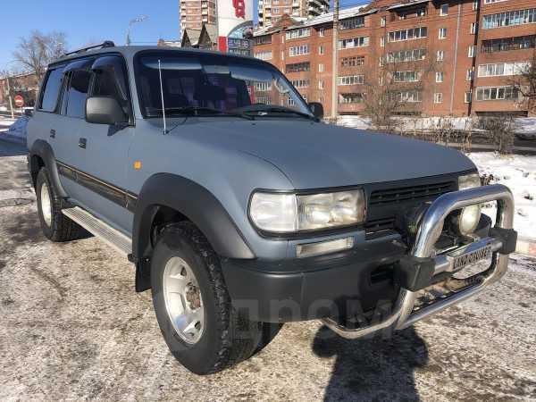Toyota Land Cruiser, 1993 год, 720 000 руб.