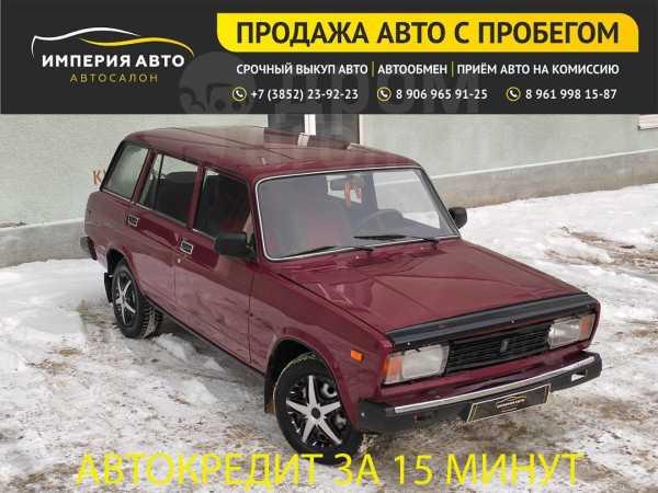 Лада 2104, 2005 год, 79 000 руб.