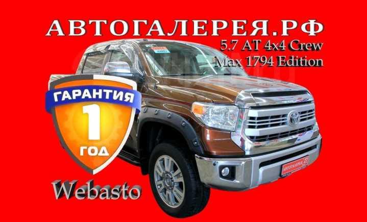 Toyota Tundra, 2014 год, 3 248 000 руб.