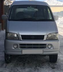 Новосибирск Every 1999