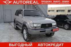 Новосибирск Land Cruiser 1991