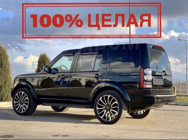 Land Rover Discovery, 2005 год, 620 000 руб.