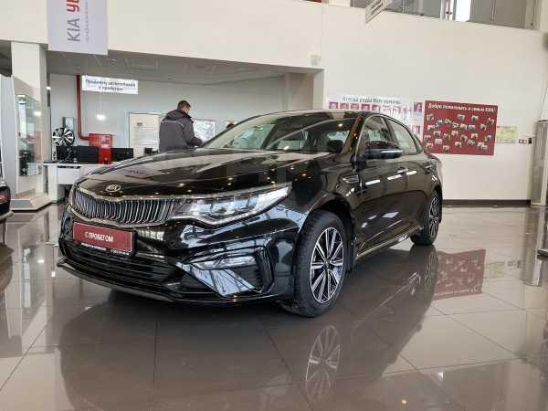 Kia Optima, 2019 год, 1 550 000 руб.