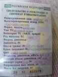 Лада 2106, 1982 год, 25 000 руб.