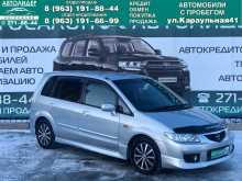 Красноярск Mazda Premacy 2002