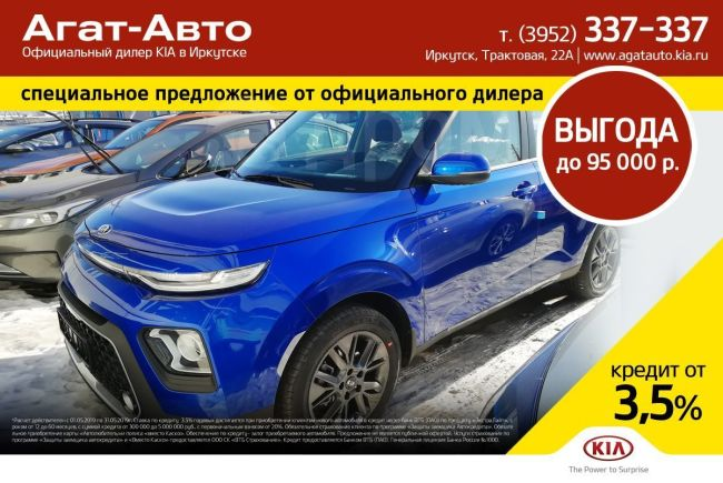 Kia Soul, 2019 год, 1 269 900 руб.