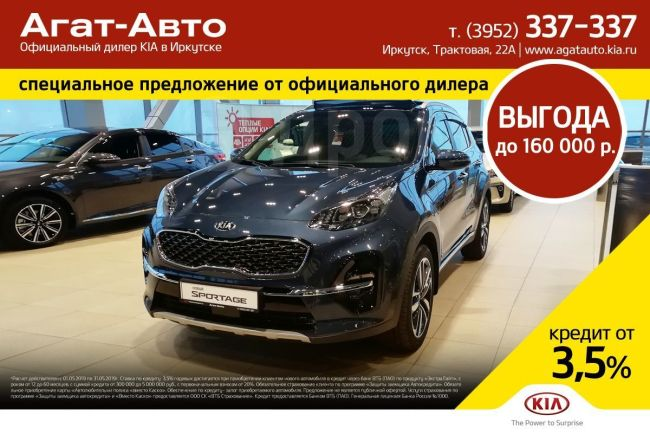 Kia Sportage, 2019 год, 2 279 900 руб.
