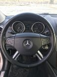 Mercedes-Benz GL-Class, 2007 год, 930 000 руб.