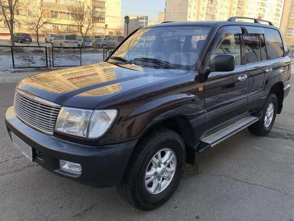 Toyota Land Cruiser, 2005 год, 1 620 000 руб.