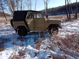 Шелопугино 469 1976
