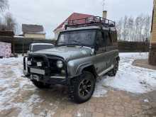 Домодедово 3151 2004