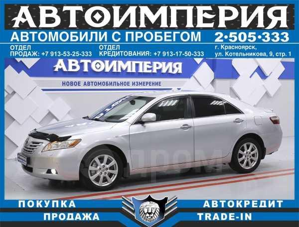 Toyota Camry, 2006 год, 608 000 руб.