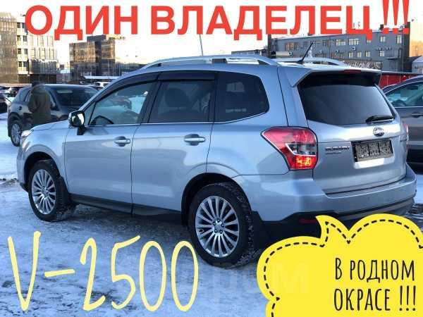 Subaru Forester, 2013 год, 1 275 000 руб.